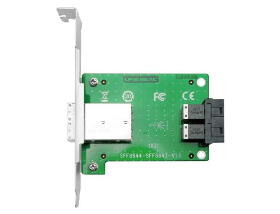 SAS  Adapter/NVMe  Adapter