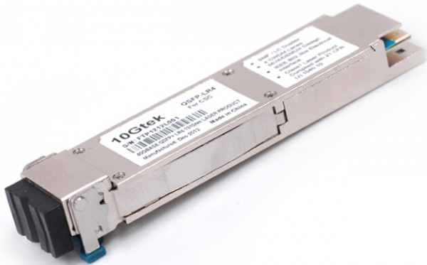 Changzhou mobile optical module project Central Purchasing released