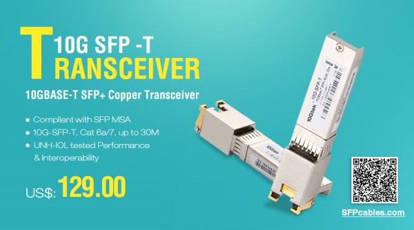 FAQs about 10GBASE-T (10Gb/s Copper Transceiver)